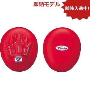 ウイニング  ボクシング パンチングミットソフトタイプ CM-50<2019NP>|jpn-sports
