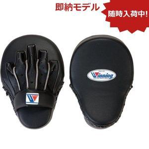 ウイニング ボクシング パンチングミットハイグレードタイプ CM-65<2019NP>|jpn-sports