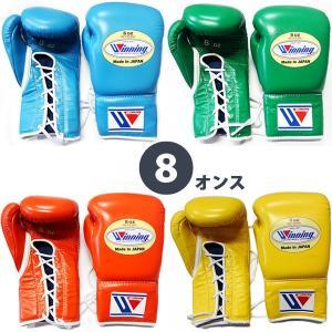 別注品 ウイニング ボクシンググローブ プロ試合用 8オンス CO-MS-200|jpn-sports