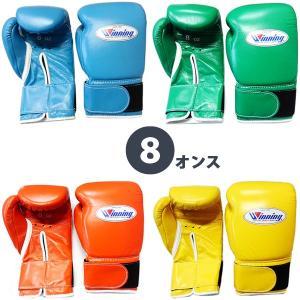 別注品 ウイニング ボクシンググローブ プロフェッショナルタイプ マジックテープ式 8オンス CO-MS-200B|jpn-sports