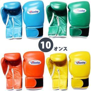 別注品 ウイニング ボクシンググローブ プロフェッショナルタイプ マジックテープ式 10オンス CO-MS-300B|jpn-sports