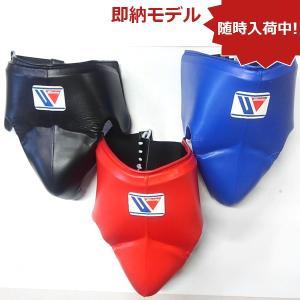 ウイニング ボクシング カッププロテクター スタンダードタイプ 後部ゴムひも式 CPS-500 <2019NP>|jpn-sports