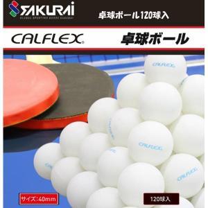 サクライ貿易 卓球 トレーニング 体育 卓球ボール 120球入 ホワイト CTB-120WH <2019CON> jpn-sports