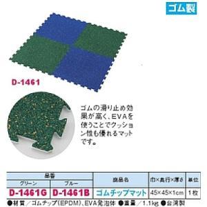 ダンノ トレーニング リフティング バーベル  ゴムチップマット(グリーン) D-1461G <2019CON> jpn-sports