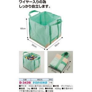 ダンノ 体育器具・体育用品 多目的収納袋 D-3439 <2019CON>|jpn-sports