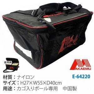 ルーセント(アカエム) ソフトテニス ボールカゴポーター (ボール・カゴは別売り)  E64220 <2018SS>|jpn-sports