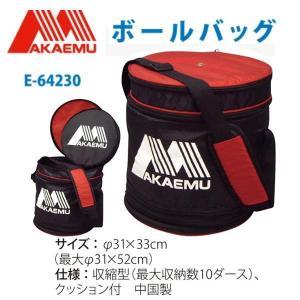 ルーセント ソフトテニス ボールバッグ アカエムボールバッグ  E64230 <2018SS>|jpn-sports