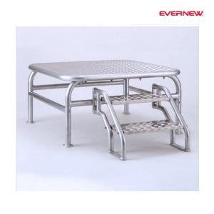 エバニュー 朝礼台オールアルミ120EV低床 EKA633 <2020CON>