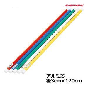 エバニュー 学校 体育 体操 運動会 体操棒A-120 EKB174 <2019CON>|jpn-sports