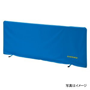 エバニュー 卓球フェンスV-140BL(受注生産品) EKD262 <2019NP>|jpn-sports