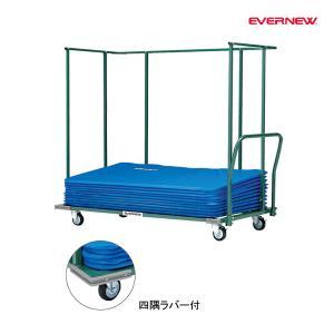 エバニュー 卓球フェンス運搬車140(受注生産品) EKD267 <2019NP>|jpn-sports