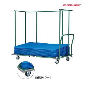 エバニュー 学校 体育用品 卓球フェンス運搬車200 受注生産品 EKD268 <2019CON>|jpn-sports