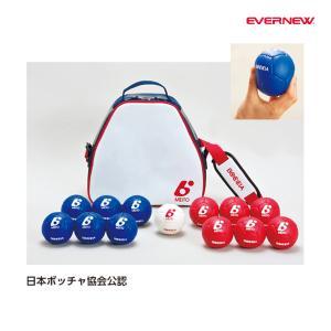 エバニュー 日本ボッチャ協会公認 ボッチャボール 受注生産品 ETE030 <2019CON>|jpn-sports