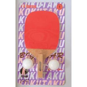 アカバネ 体育器具 学校 卓球ラケット ボール付き 1500SP F-2778 <2019CON>|jpn-sports