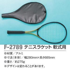 アカバネ 体育器具 学校 練習用 テニスラケット 軟式用 F-2789 <2019NP> jpn-sports