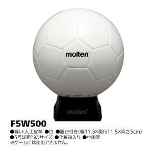 モルテン サッカー 記念品 サインボール 記念品 F5W500 <2020NP>