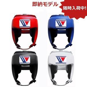 ウイニング ボクシング ヘッドギア  ワイドビュータイプ(高校・大学・社会人練習用) FG-2300 <2019NP>|jpn-sports