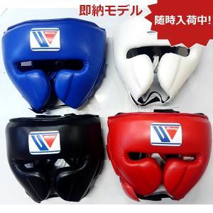 ウイニング ボクシング ヘッドギア フェイスガードタイプ FG-2900<2019NP>|jpn-sports