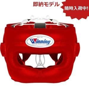 ウイニング ボクシング ヘッドギア フルフェイスタイプ FG-5000<2019NP>|jpn-sports