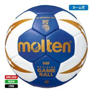 IHF(国際ハンドボール連盟)唯一の公式試合球 JHL日本リーグ唯一の公式試合球 全日本社会人ハンド...