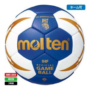 モルテン ハンドボール ヌエバX5000 3号...の関連商品3