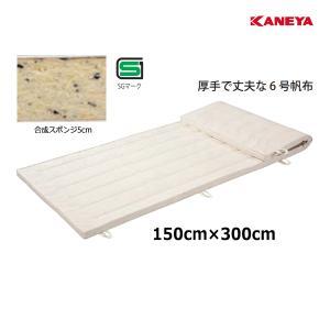 カネヤ 学校 体育 体操 体操マット6 5×150×300 K-4111 <2019NP>|jpn-sports