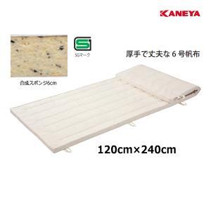 カネヤ 学校 体育 体操 体操マット6 6×120×240 K-4123 <2019NP>|jpn-sports