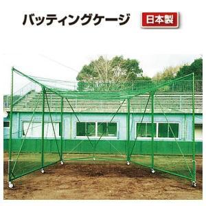 寺西喜 野球 バッティングゲージ KR-310 (注意:送料、組立工事費別途費用加算有り。都度、お見積り)<2019CON>|jpn-sports