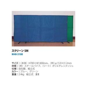 ルーセント 卓球 スクリーン 卓球 スクリーン SM  M405100 <2018SS>|jpn-sports