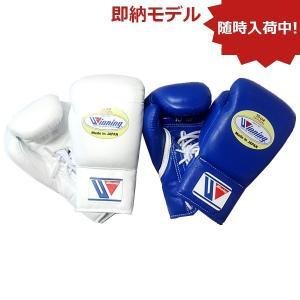 ウイニング ボクシンググローブ プロ試合用 10オンス MS-300<2019NP>|jpn-sports