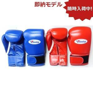 ウイニング ボクシンググローブ プロフェッショナルタイプ マジックテープ式 10オンス MS-300B<2019NP>|jpn-sports