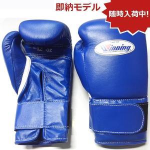 ウイニング ボクシンググローブ プロフェッショナルタイプ マジックテープ式 12オンス MS-400B<2019NP>|jpn-sports