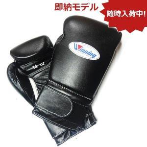 ウイニング ボクシンググローブ プロフェッショナルタイプ マジックテープ式 14オンス MS-500B<2019NP>|jpn-sports