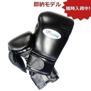 ウイニング ボクシンググローブ プロフェッショナルタイプ マジックテープ式 16オンス MS-600B<2019NP>|jpn-sports