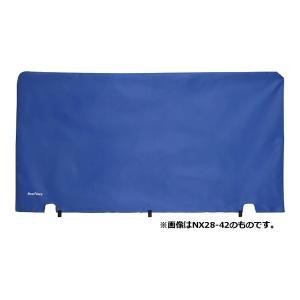 ユニックス 卓球 防球用品 卓球用フロア仕切りフェンスナイロンカバー(75cm×200cm・1枚) NX28-48 <2019CON>|jpn-sports
