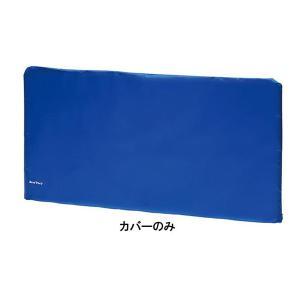 ユニックス 卓球 防球用品 軽量タイプ 卓球用フロア仕切りフェンスナイロンカバー NX28-49 <2019CON>|jpn-sports