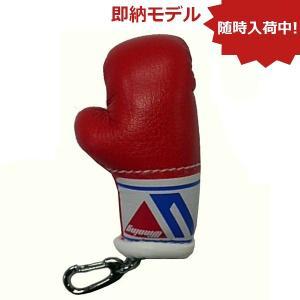 ウイニング ボクシング ミニチュアグローブ (極小/片手) P-4 <2019NP>|jpn-sports