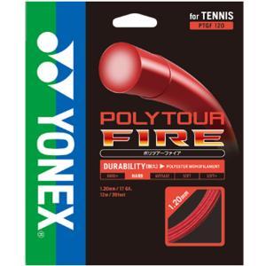 ヨネックス テニス ガット ストリングス 硬式テニスガット ポリツアーファイア 120 レッド PT...