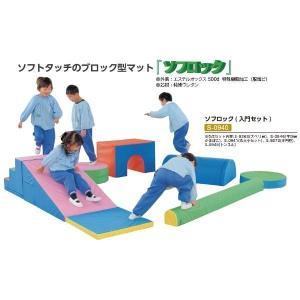 三和体育 ソフロック(入門セット)  S-0940 <2019CON>|jpn-sports