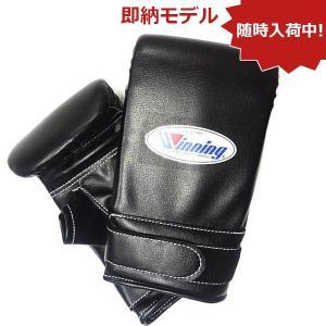 ウイニング ボクシング パンチンググローブ デラックスタイプ SB-3000-BLK<2019NP>|jpn-sports