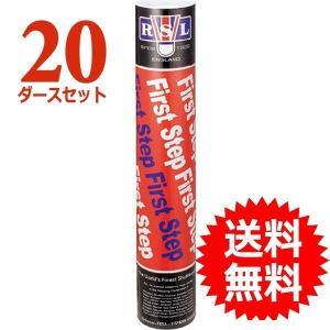 アールエスエル RSLジャパン バドミントン 水鳥シャトル ファーストステップ(20ダースセット:1ダースあたり2260円) SH3-005 jpn-sports