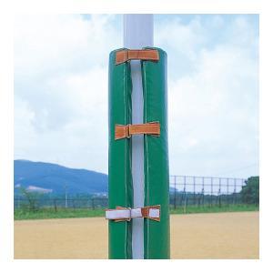 セプター ラグビー ゴールポストカバー(4本組) 直径7〜9cm SP-170A <2019CON>