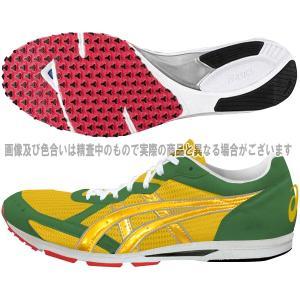 アシックス マラソンシューズ RPソール グリップと屈曲性 イージーオーダーシステム TMM801-TMM811-TMM821-04|jpn-sports