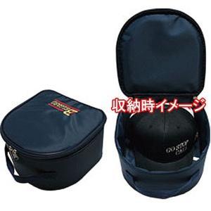 審判帽子2個入れ 紺 ベルガード刺繍入り サイズ:35cm×24cm×14.5cm