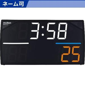 モルテン デジタイマ格技 デジタイマ格技 UX0110K <2019CON>|jpn-sports