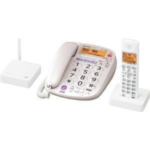シャープ デジタルコードレス電話機 子機1台付き 1.9GHz DECT準拠方式 JD-VF1CL|jpowerclub