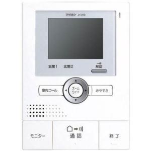 アイホン 【JH-2HD-T】 ROCOワイド録画2・4 モニター付増設親機 jpowerclub