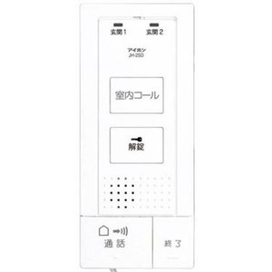 アイホン 【JH-2SD-T】 ROCOワイド録画2・4 モニターなし 増設親機 jpowerclub