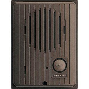 アイホン 【JH-D】 ROCOワイド録画2・4 カメラなし玄関子機 jpowerclub