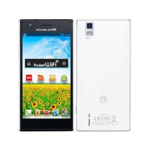 Huawei STREAM X GL07S ホワイト|jpowerclub